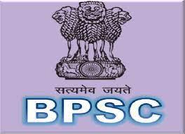 Bihar Patwari Recruitment
