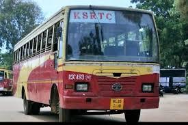 KSRTC Driver Conductor Recruitment