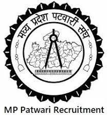 MP Patwari Recruitment