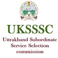 Uttarakhand Lekhpal Recruitment