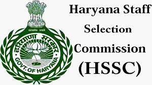 Haryana Patwari Bharti