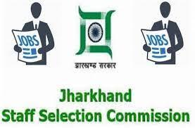 Jharkhand Patwari Recruitment