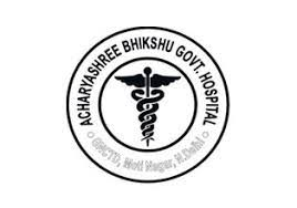 Acharyashree Bhikshu Govt Hospital