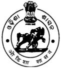 CDMO Gajapati Recruitment