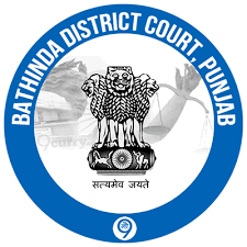 District Court Bathinda Recruitment