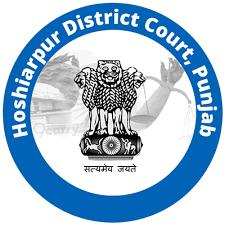 Hoshiarpur District Court Recruitment