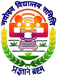 Jawahar Navodaya Vidyalaya Recruitment