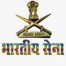 ARO Aizawl Army Recruitment