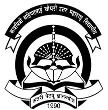 NMU Recruitment