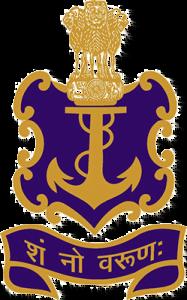 Naval Armament Depot Mumbai Recruitment
