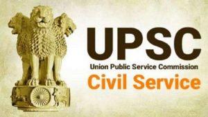 UPSC ESE Exam