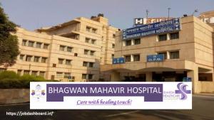 Bhagwan Mahavir Hospital Delhi