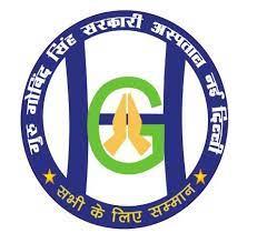 Guru Gobind Singh Govt Hospital